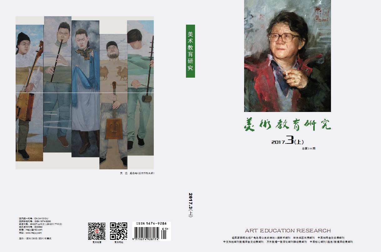 封面:广西书法刻字大师帅立志油画肖像/温军鹰 封二:公益广告 封三图片